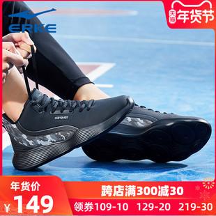 erke/鸿星尔克男鞋篮球鞋2020春夏季新款防滑运动鞋高帮毒液5球鞋