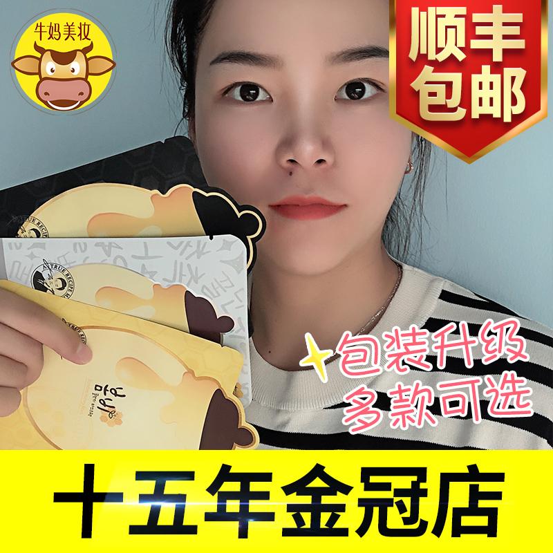 韩国正品papa recipe黄黑白春雨面膜蜂蜜保湿补水孕妇可用图片