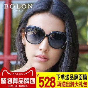 暴龙太阳镜女士正品新款偏光镜墨镜蛤蟆镜眼镜长脸圆脸复古个性潮