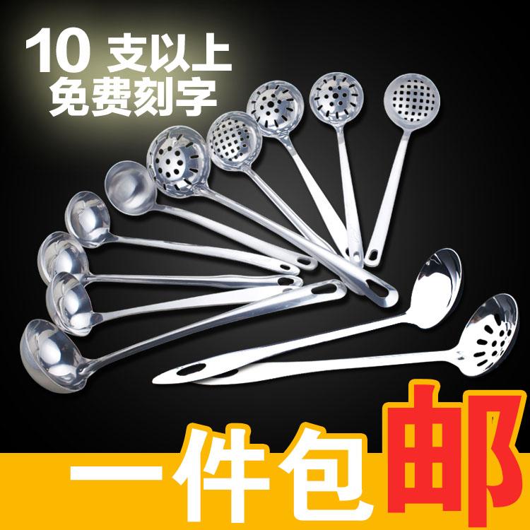 火锅勺子厨房不锈钢长柄大头勺小号家用汤勺漏勺盛粥304加厚商用