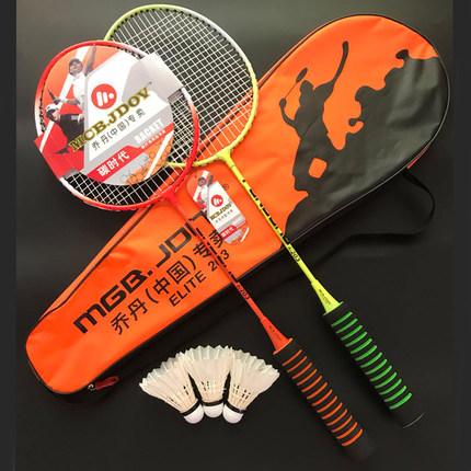 乔丹(中国)专卖羽毛球拍双拍耐用型套装成人男女学生耐打超轻正品