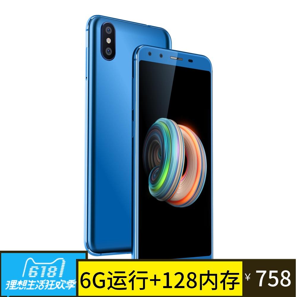 6G运行魅莱m9s全面曲屏智能手机指纹人脸解锁5.7英寸全网通4G双卡