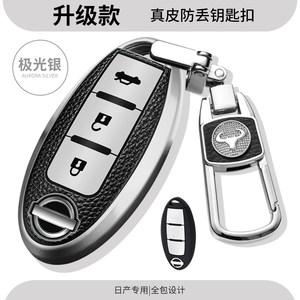 专用于日产天籁钥匙套13-20款汽车钥匙包高档壳08-12款公爵钥匙扣