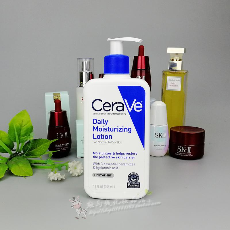 现货 美国CeraVe全天候保湿润肤乳液355ml 无刺激修复皮肤屏障