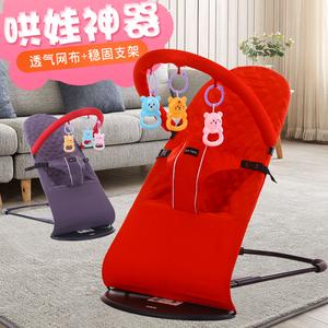 婴儿摇摇椅哄宝宝摇床哄睡安抚躺椅新生儿童摇篮自动折叠哄娃神器