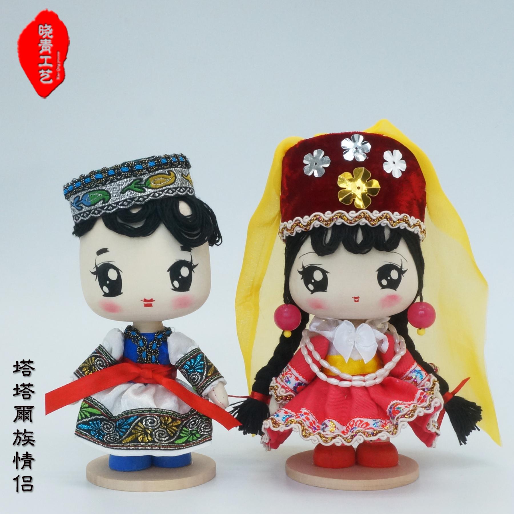 晓青工艺17cm塔塔尔族Q版民族娃娃 木制手工新疆娃娃木偶特色礼品