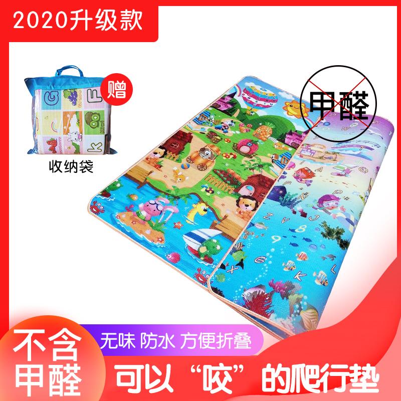 折叠宝宝爬行垫儿童铺垫小孩客厅地毯玩具爬垫坐垫泡沫积木垫大号(非品牌)