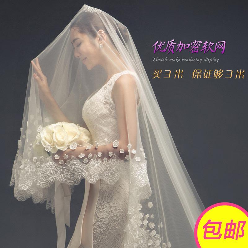 Очаровательные женщины невеста вуаль свадьба новый корейский 2017 вуаль сверхдальних модельа 3 метр вуаль мягкий продольный мазок кружево 060