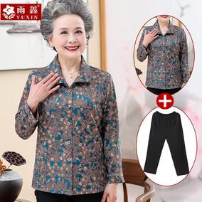 中老年人春装女妈妈长袖奶奶装衬衫