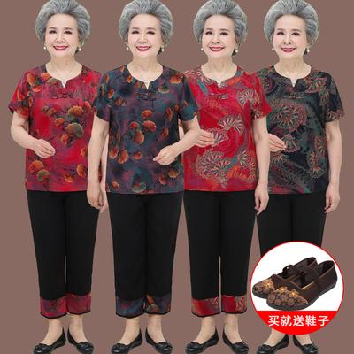中老年人夏裝女奶奶裝短袖套裝6070歲媽媽上衣服老太太婆婆兩件套