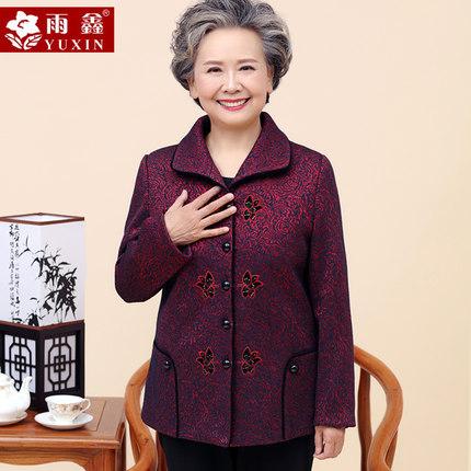 中老年人外套妈妈装秋装新款装上衣