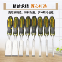 Woodworking tools in the heart of the Carpenter Chisel Wood chisel flat chiseled flat shovel chisel knife Mu set