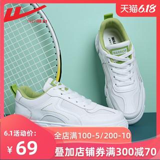 回力女鞋内增高小白鞋女2020新款夏季网面百搭透气老爹鞋运动鞋子
