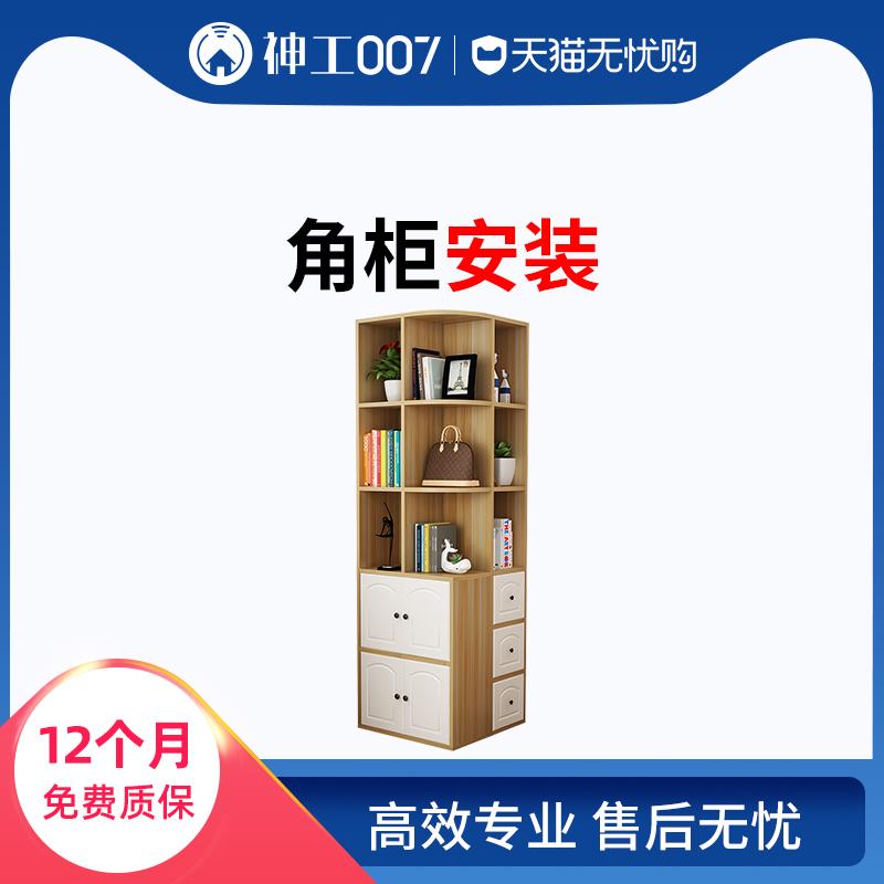 Услуги по установке мебели Артикул 608554422354