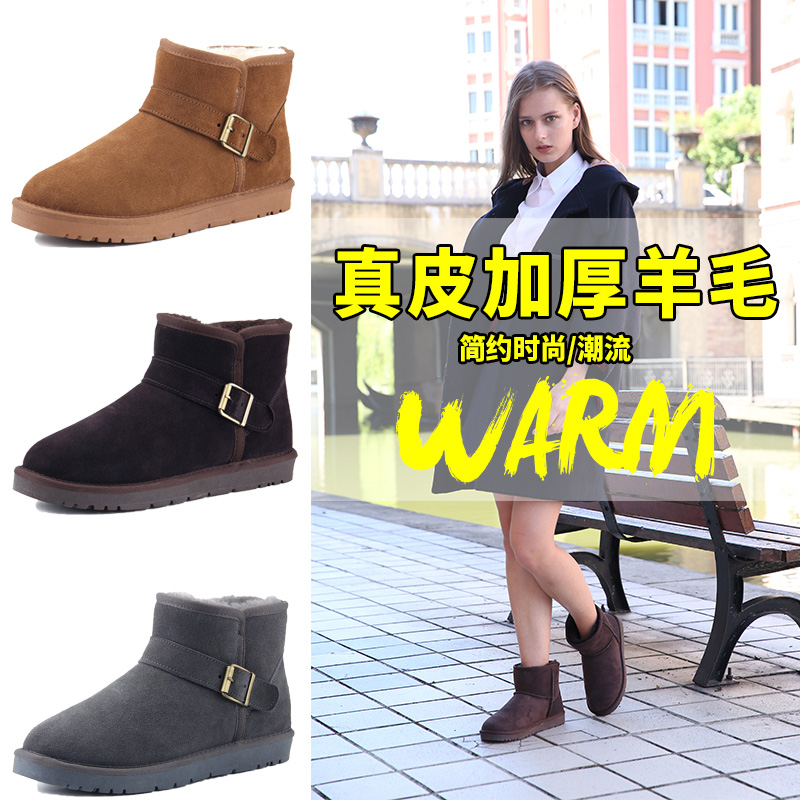 Winter womens snow boots warm plush leather wool short boots Martin boots womens shoes cotton shoes waterproof and anti-skid cotton boots