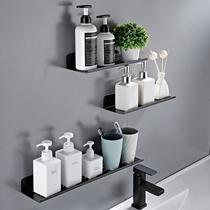 洗手间镜前白色玻璃架卫浴用品大全化妆品收纳架免打孔洗漱台挂架