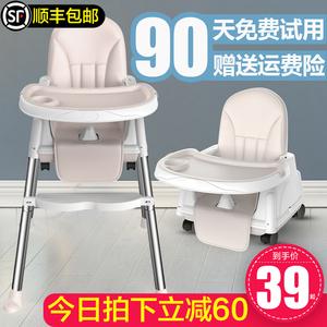 宝宝餐椅吃饭可折叠便携式宜家婴儿椅子多功能餐桌椅座椅儿童饭桌