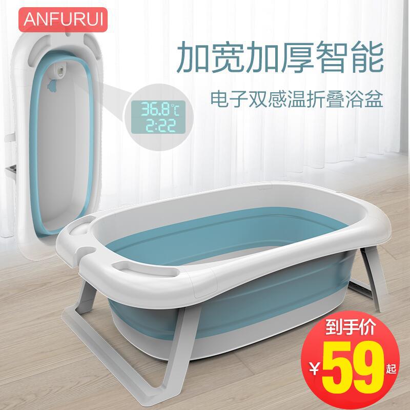 洗澡盆躺托可折叠超大号加长洗澡桶