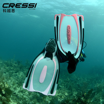 Italian Cressi REACTION EBS Professional scuba deep submersible flippers frog shoes