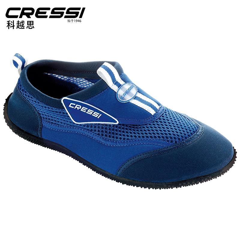 Италии CRESSI РИФ участие вода обувной для взрослых дыхания скольжение вода обувной дайвинг бег песчаный пляж Вс ручей обувной