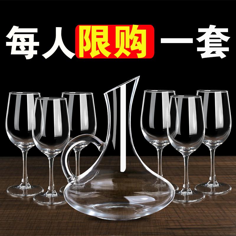 家用红酒杯套装大号玻璃高脚葡萄酒杯醒酒器倒挂杯架水晶酒具6只假一赔十