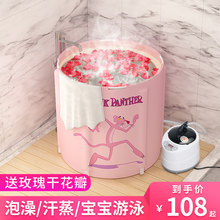 Bath Barrel, Adult Folding Bath Barrel, Household Adult Bath, Whole Body Thickening Bath Barrel, Bath, Sweat Steaming Artifact