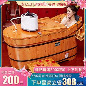 水天一方香柏木泡澡木桶家用实木泡澡桶浴缸大人洗澡桶成人沐浴桶