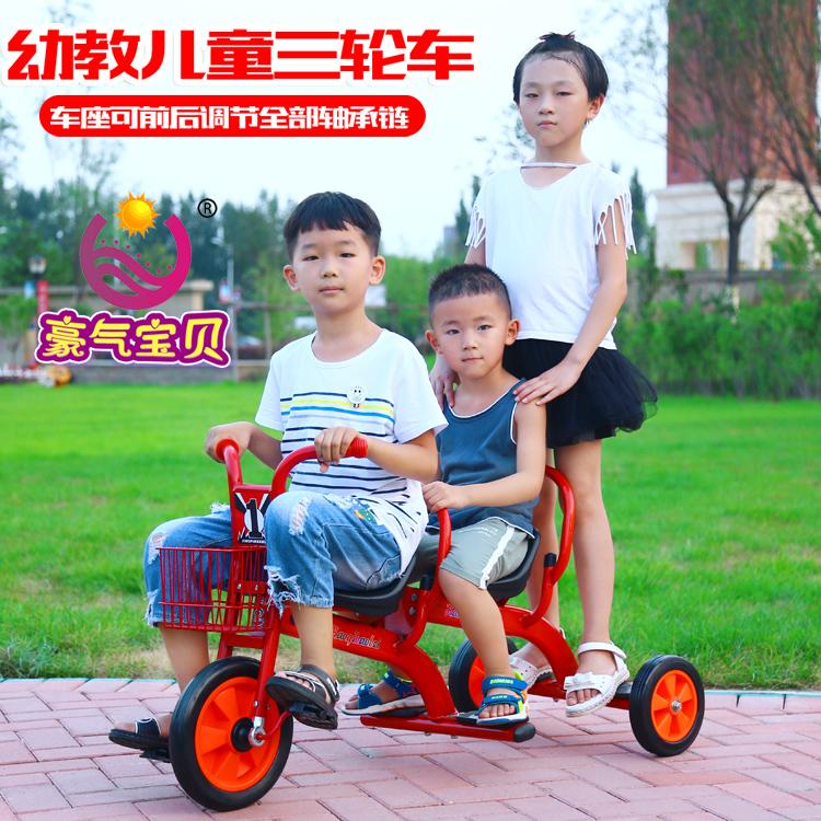 幼教专用儿童脚踏车