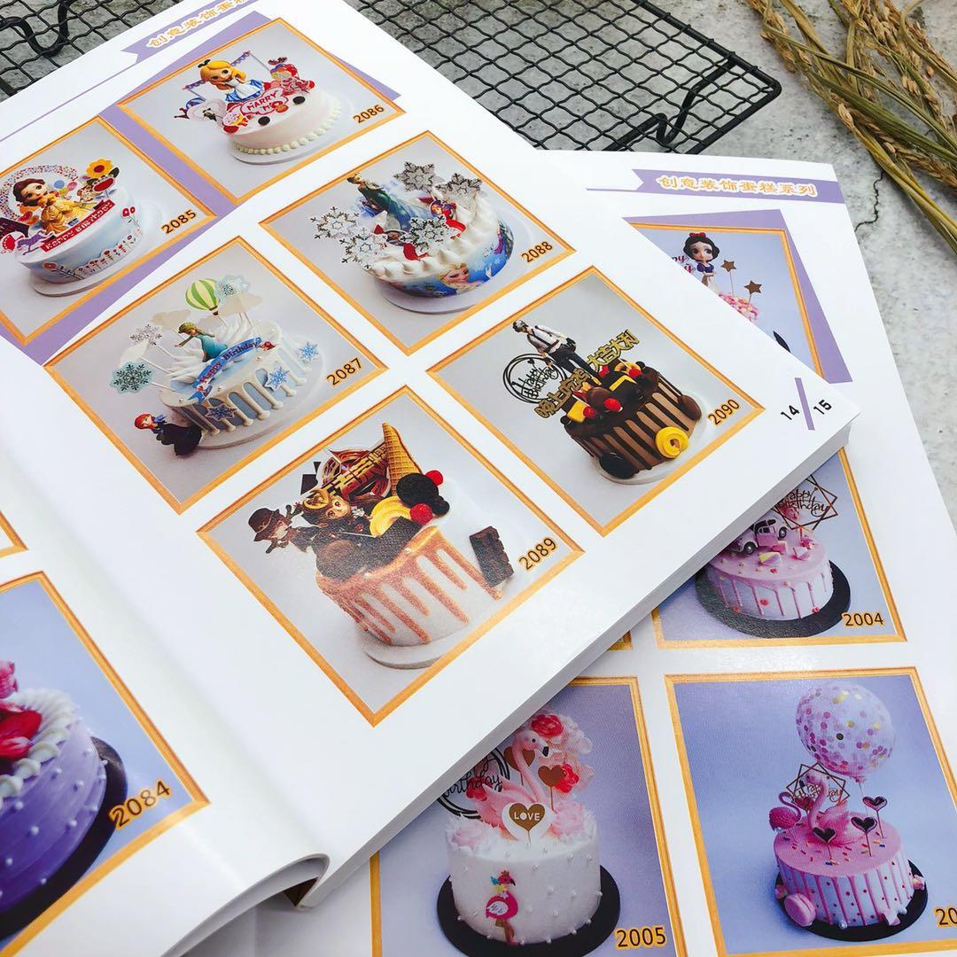 2018年9月新版生日蛋糕书籍大全仿真模型创意图册新款 蛋糕模型