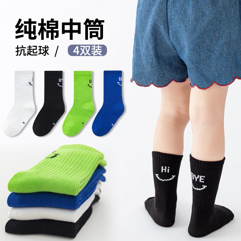 儿童袜子春秋纯棉韩版ins纯色运动潮袜男女童秋冬季学生中筒袜子