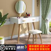 北欧梳妆台卧室现代简约整装化妆桌小户型迷你简易实木欧式化妆台