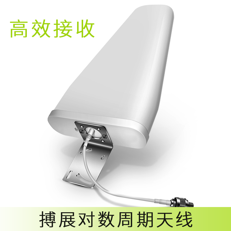 Усиление усиления сигнала мобильного телефона усиливает прием и расширение china unicom Телекоммуникационная логарифмическая антенна