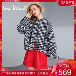 Vera veins格子短款外套2019春装新款休闲宽松立领长袖上衣 女