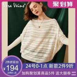 针织打底衫薇拉慕丝2019秋季新款宽松显瘦蝙蝠袖羊毛长袖针织衫女