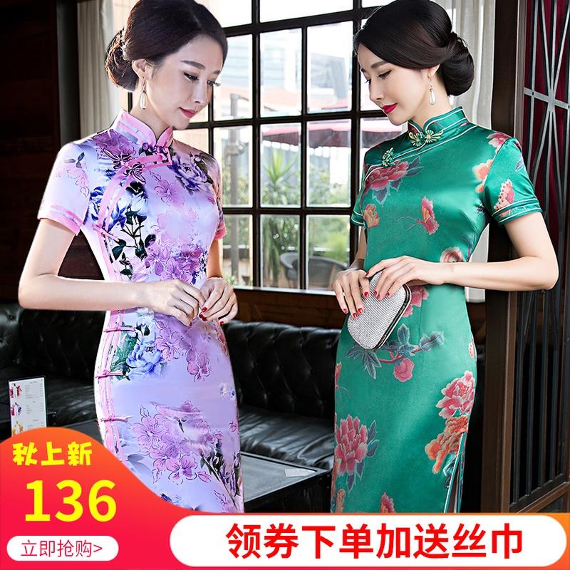 特大码旗袍2019春季新款200斤胖女人改良版长款连衣裙走秀中国风