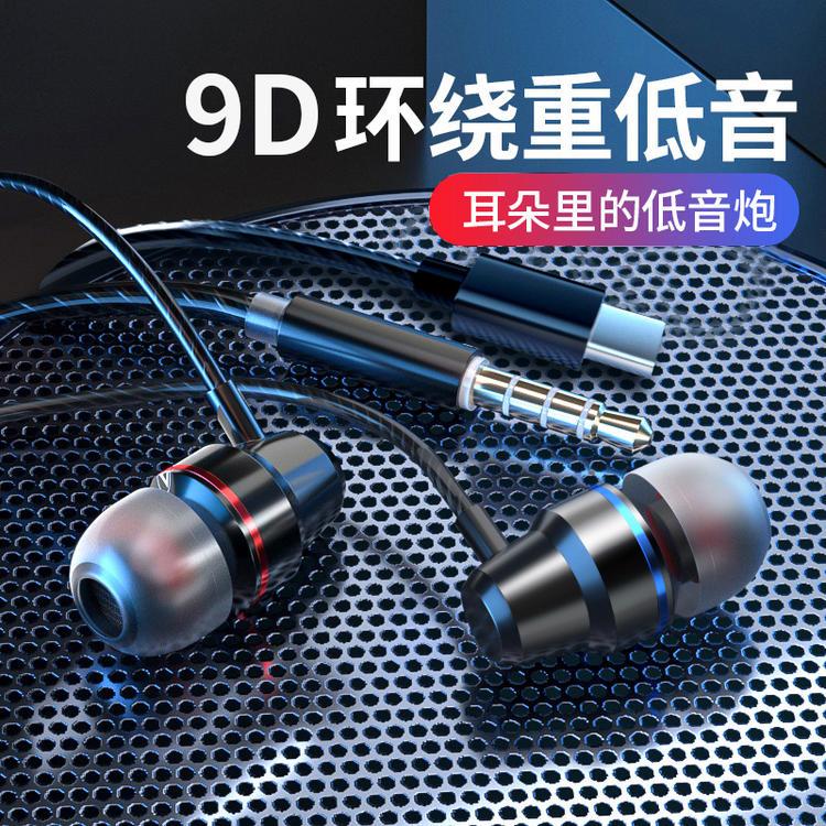 耳机入耳式适用oppo华为vivo小米手机typec通用原装正品安卓圆孔高音质k歌重低音耳塞软女生可爱有线带麦降噪