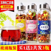 洛神花果茶果粒茶水果茶果干蓝莓情深花果茶发三瓶1拍