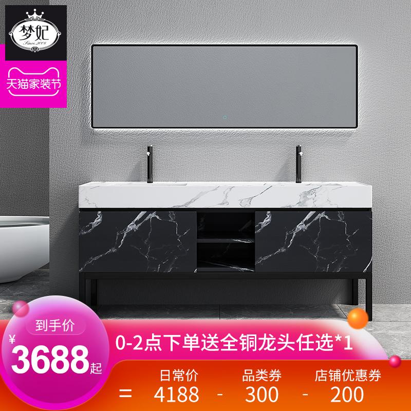 (用200元券)梦妃轻奢极简智能组合欧美带浴室柜