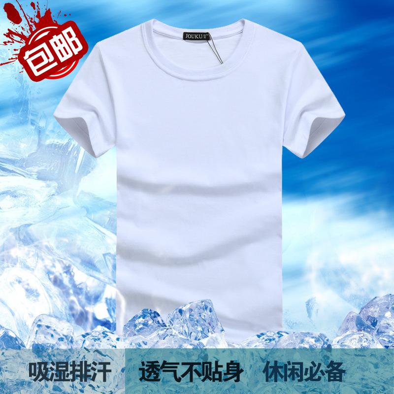 夏季新品基础大众男士短袖T恤大码青年半袖白色纯棉无图上衣包邮