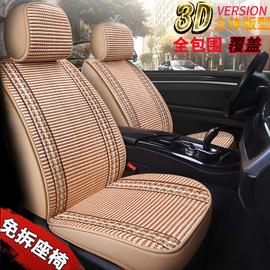 汽车座套冰丝坐垫凉垫四季通用全包围编织座垫椅套透气座椅外内饰