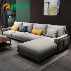 格杰仕布艺沙发简约现代小户型组合客厅可拆洗北欧轻奢三人位套装