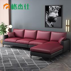 格杰仕真皮沙发简约现代小户型北欧沙发家用三人位沙发家具套装