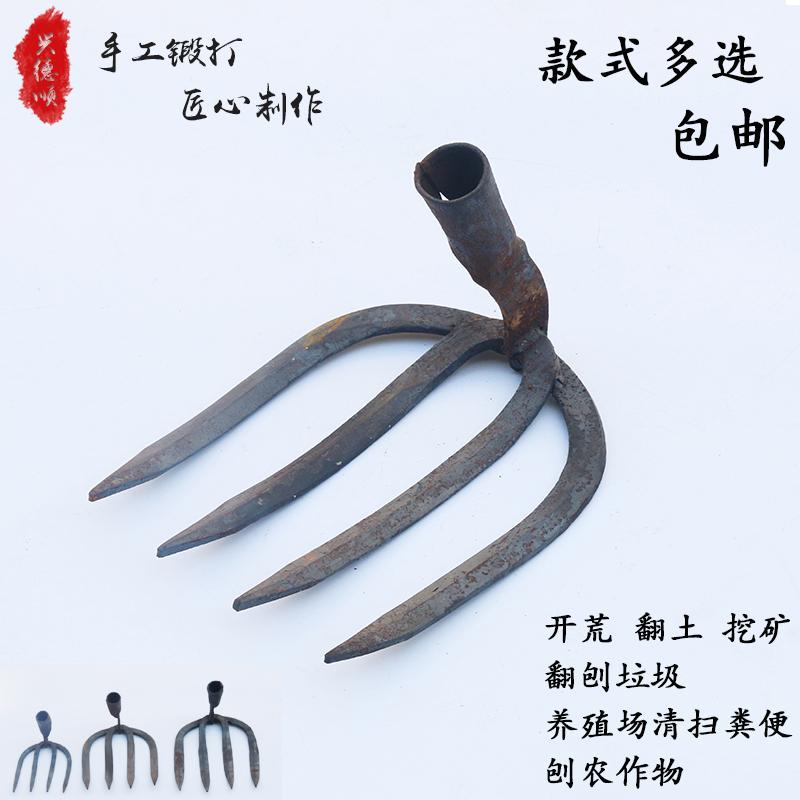 耙子农具多功能钢扒子铁耙子小耙子搂草松土种菜园林工具四齿钉耙