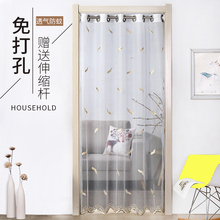 Non perforated curtain summer mosquito proof household fabric living room bedroom partition curtain screen window screen white screen floating curtain