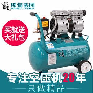 熊猫无油静音空压机高压冲气泵木工空喷漆气压缩机小型打气泵220V