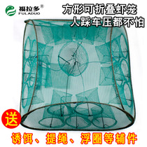 Shrimp cage fishing cage fishnet fishnet fishing net catch fish fishing gear eel loach crab cage automatic folding cage tool