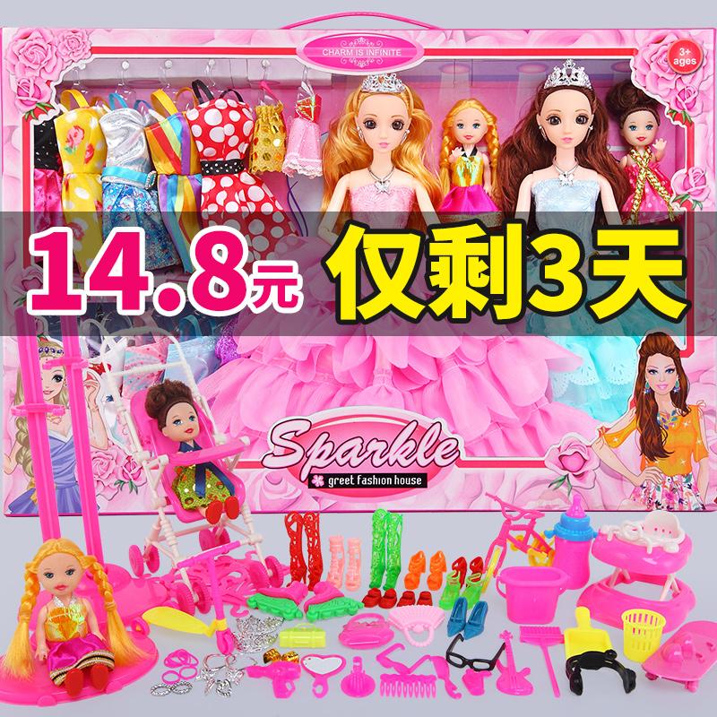 小嘴芭比特大洋娃娃套装儿童玩具11-29新券