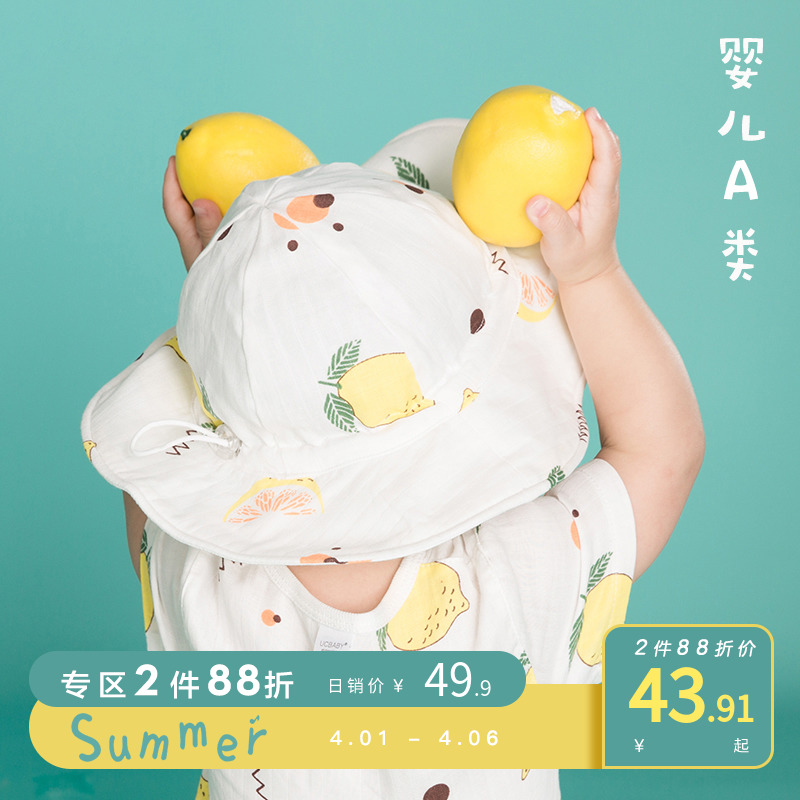 Baby sun hat cute super cute baby girl sun protection fisherman hat summer thin baby boy spring and Autumn