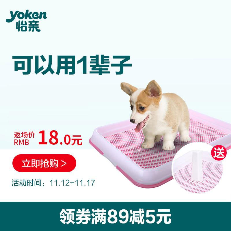 Бесплатная доставка радость близко квартира собака туалет собака моча бассейн тедди золото длинные волосы количество собака статьи крупных собак отдавать колонка