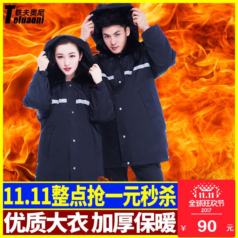 Армия пальто мужчина зимний уплотнённый длинная модель многофункциональный хлопок одежда безопасность холодный пальто работа одежда труд страхование пальто